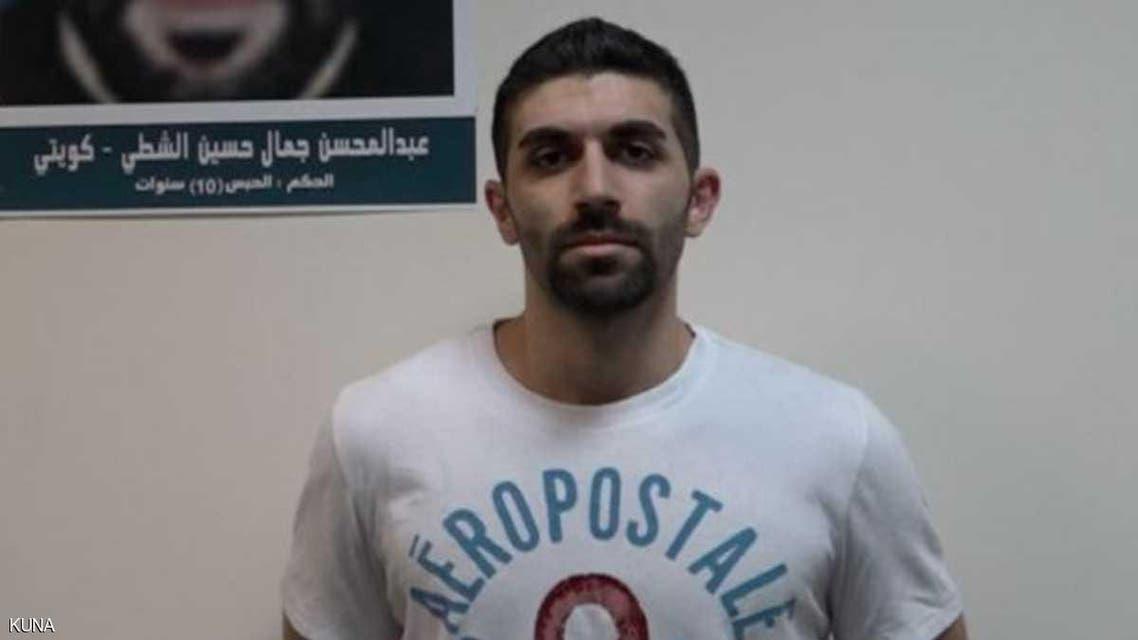 المطلوب رقم 14 في خاية العبدلي الإرهابية عبد المحسن جمال حسين الشطي