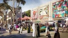 دبي تسمح لجميع الأعمار بدخول المراكز التجارية