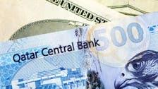 قطر تواصل ضخ الودائع بالبنوك لمواجهة هروب الأموال