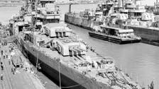 العثور على حطام مدمرة أميركية حملت قنبلة هيروشيما