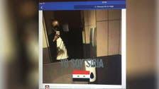 Barcelona attacker's pro-Assad selfie throws mixed signals