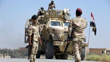 Iraqi forces liberate areas west of Tal Afar hours after launch of operations