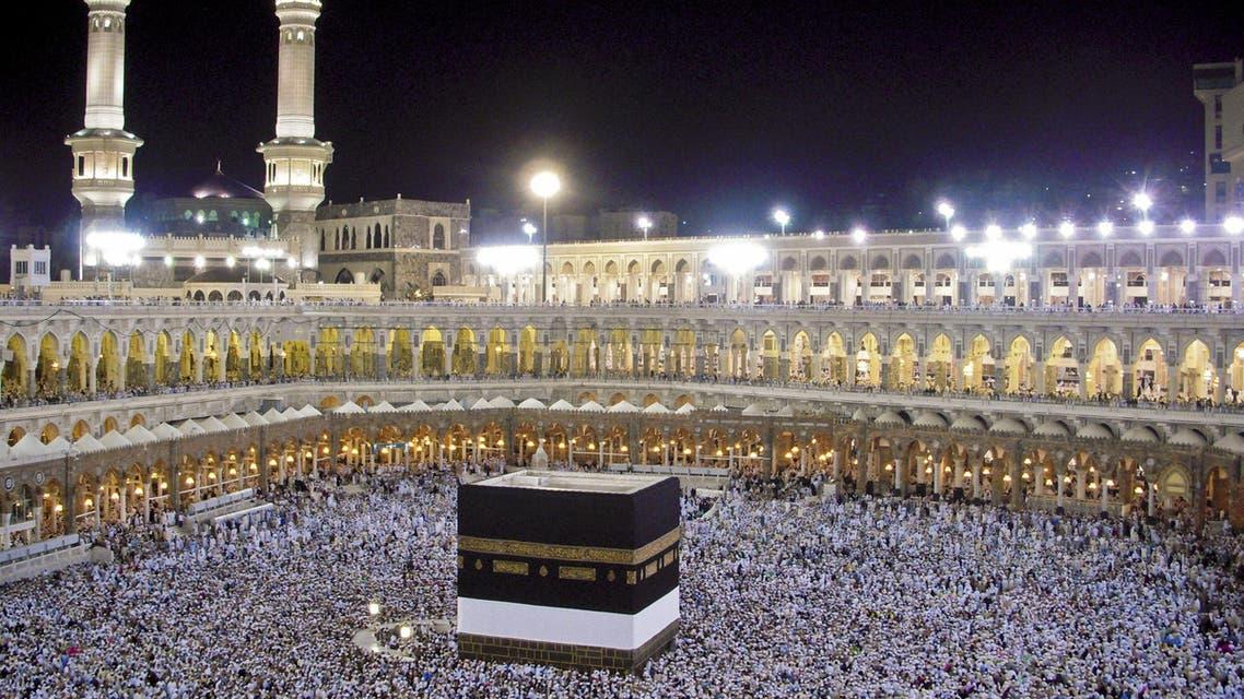 Hajj and pilgrims. (Shutterstock)