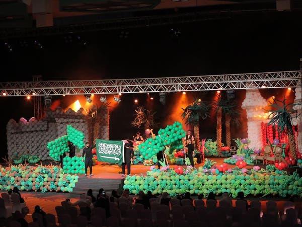 شاهد.. انطلاق مهرجان البالونات بالشرقية في السعودية