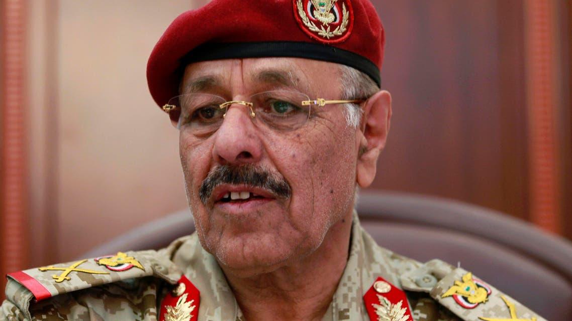 Yemeni vice preside ali muhsen saleh