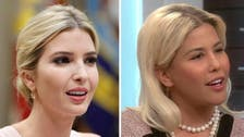 Woman has 13 surgeries in a year to look like 'role model' Ivanka Trump