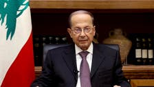 Lebanese president signs public sector pay rise and tax hike laws