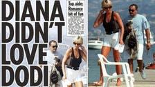 """ڈیانا کو اپنے مصری دوست """"ڈوڈی"""" سے محبّت نہیں تھی : ذاتی سکریٹری"""