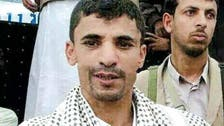 """الحوثيون يعينون """"الحاكم""""  رئيسا للاستخبارات العسكرية"""
