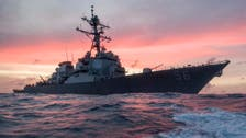 China urges United States to stop provocative acts in S. China Sea