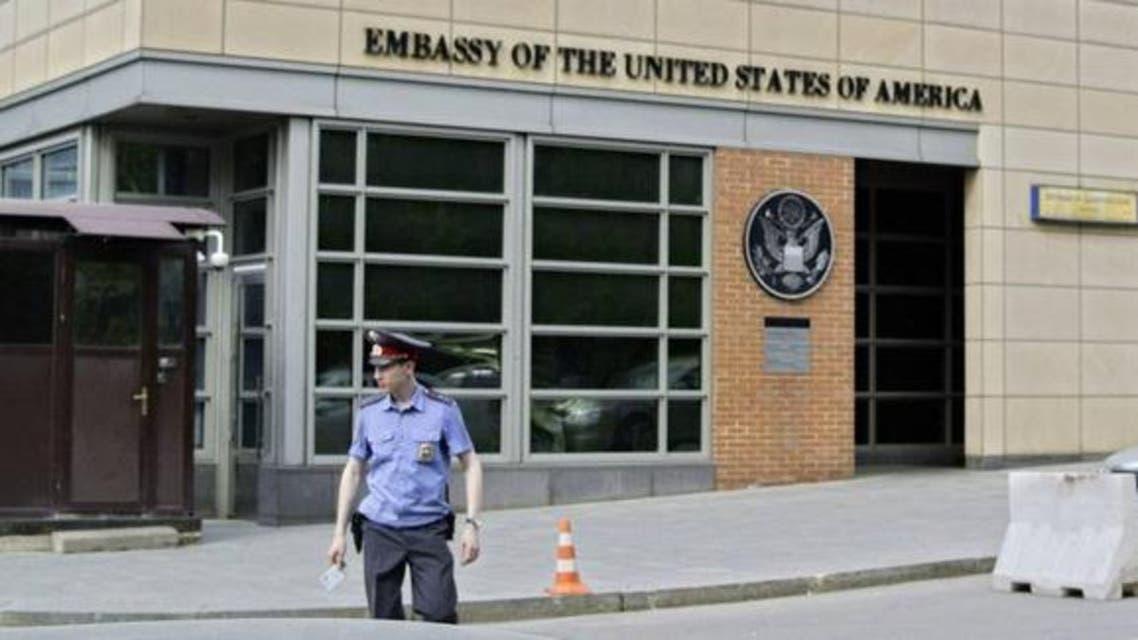 embassy of USA
