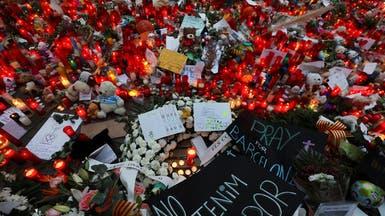 أوروبا تعيش هاجس الإرهاب بعد حادثة برشلونة