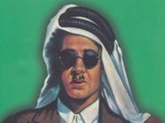 قصة الشاعر الذي أحرق أهله قصائده ورفضوا تشييع جنازته!