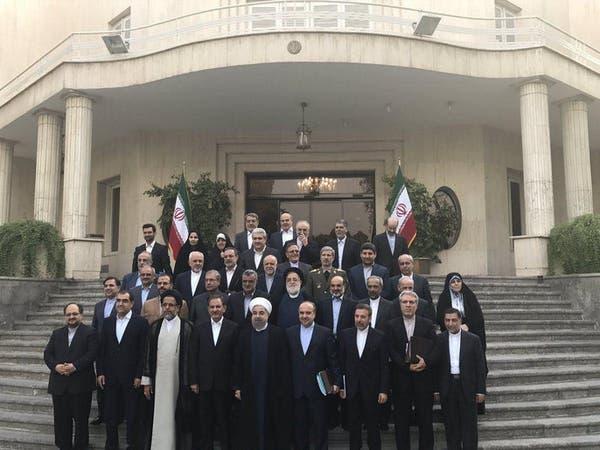 """وزراء روحاني.. خيبة أمل """"إصلاحية"""" لأسباب قمعية"""