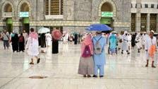 VIDEO: Summer rain falls on Mecca pilgrims ahead of Hajj