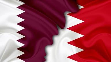 البحرين تكشف المزيد من أدلة تورط قطر لقلب نظام الحكم