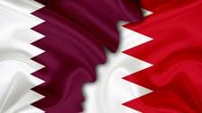 Bahrain stops issuing entry visas for Qatari citizens