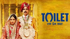 Bollywood film 'Toilet' offers solution to open defecation in rural India