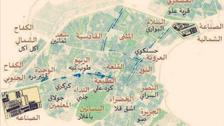 تلعفر سے 40 ہزار عراقی فرار ہو چکے ہیں : اقوام متحدہ