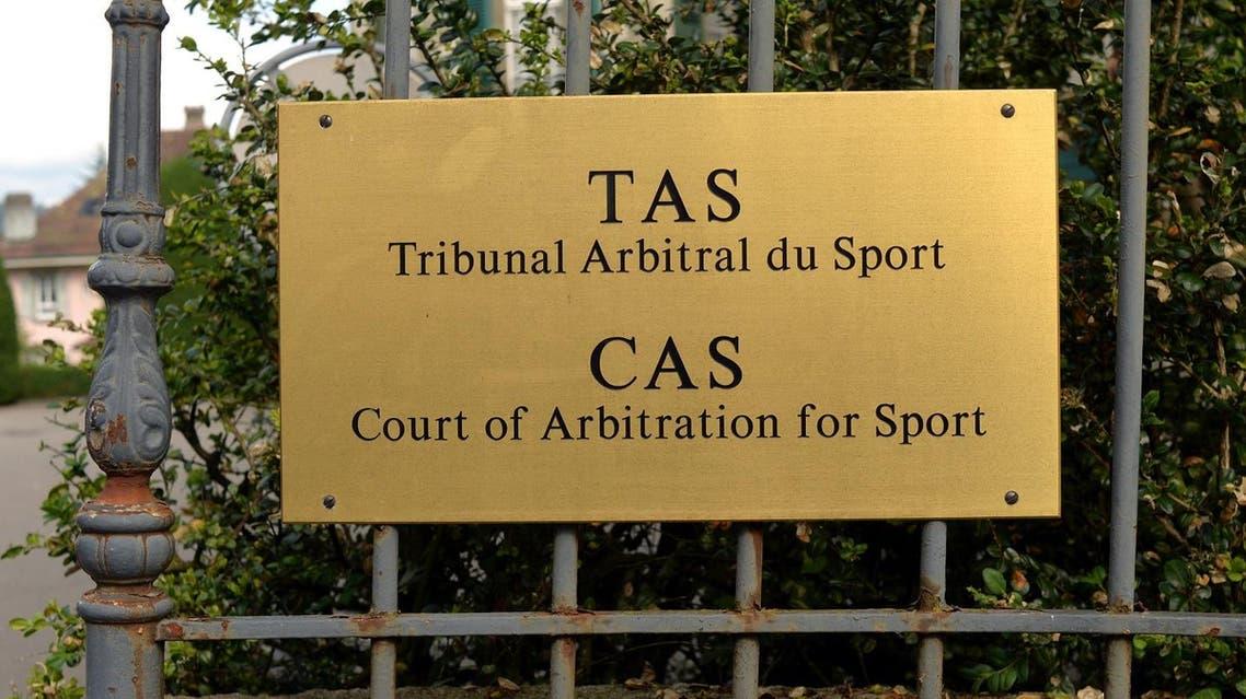 Court of Arbitration for Sport Shutterstock