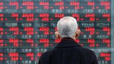 الأسهم اليابانية تعكس اتجاهها وتغلق منخفضة لهذا السبب