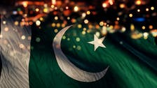 Largest 'cookie mosaic flag': New Guinness World Record for Pakistan