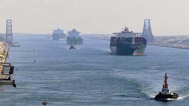مصر تكشف حقيقة توقيف سفينة إيرانية في قناة السويس