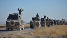 عراقی فورسز کا داعش سے لڑائی میں تلعفر کے دو علاقوں پر قبضہ
