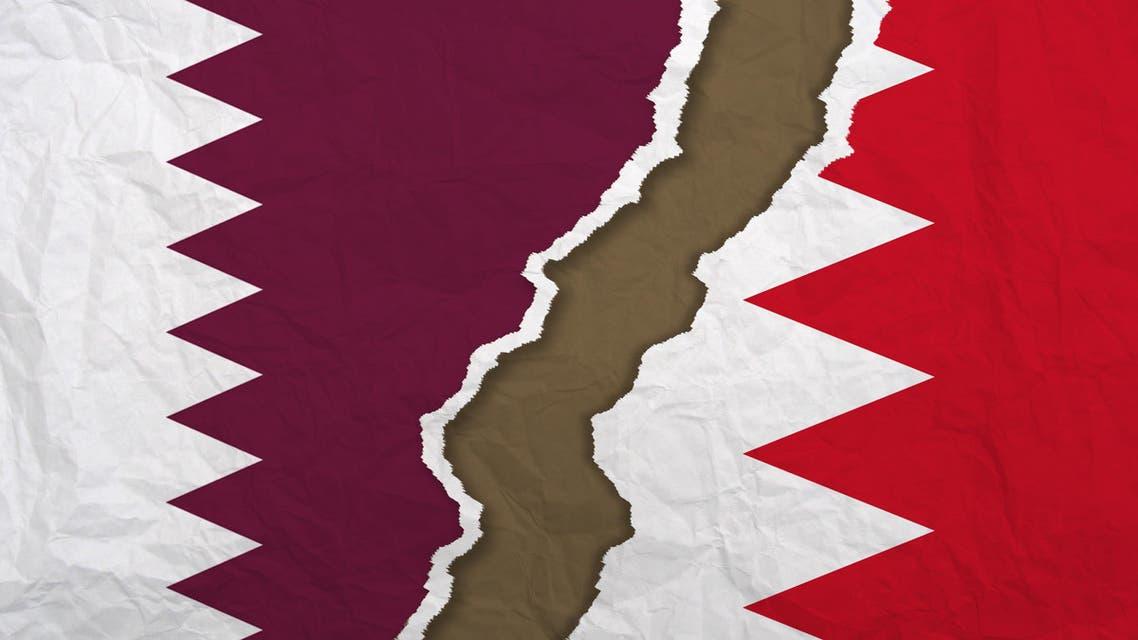 qatar and bahrain flag