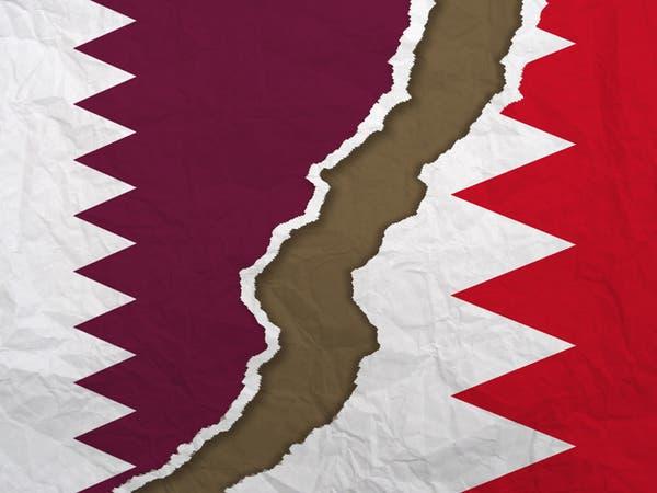 البحرين: قطر اقتطعت أراضي منا ومن حقنا استعادتها