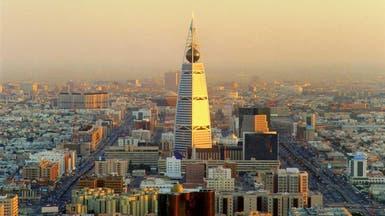 """الاستثمارات العامة السعودي يطلق """"صندوق الصناديق"""""""