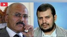 """یمن : حوثیوں کا معزول صدر علی عبداللہ صالح پر """"غدّاری"""" کا الزام"""