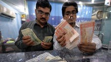 باكستان تخطط لجمع مليار دولار مع تآكل احتياطياتها