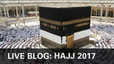 Hajj in real time: Follow live updates from Mecca