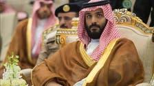 السعودية.. ولي العهد يشهد أكبر استعراض أمني لقوات الحج