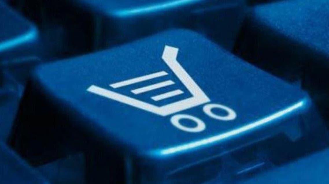 تسوق إلكتروني