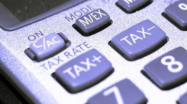 هل يرفع ترمب الضرائب على الأثرياء؟