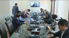 اجتماع لتوحيد المعارضة السورية بالرياض 22 نوفمبر
