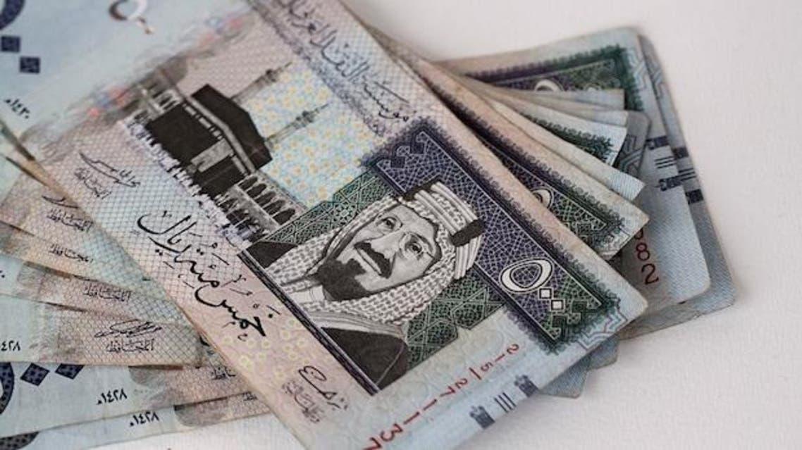 السعودية اقتصاد ريال