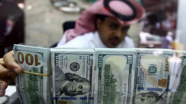 286 مليار ريال رصيد بنوك السعودية من السندات الحكومية