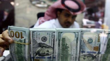 رويترز: بنوك سعودية اشترت نسبة صغيرة من سندات الحكومة
