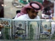 ارتفاع مخصصات بنوك السعودية لـ41 مليار ريال بـ6 أشهر