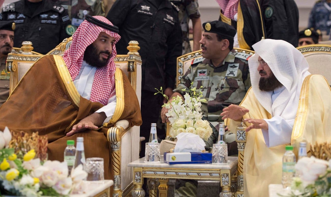 PHOTOS: Saudi Crown Prince commemorates annual Hajj security review ceremony