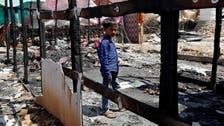 حاخامات ينتقدون إسرائيل: أوقفوا بيع السلاح لميانمار