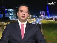 البحرين تتجه لتقديم شكاوى ضد قطر بمجلس الأمن والجنائية