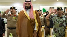 سعودی ولی عہد دہشت گردی مخالف فوجی اتحاد کی دفاعی کونسل کا افتتاح کریں گے