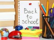 كيف يتغلب الآباء على توتر الأبناء عند العودة للمدرسة؟