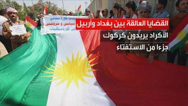 ماتيس في كردستان لاقناع الاكراد بتأجيل الاستفتاء