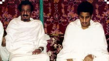 Picture shows Saudi King with crown prince at Hajj 19 years ago