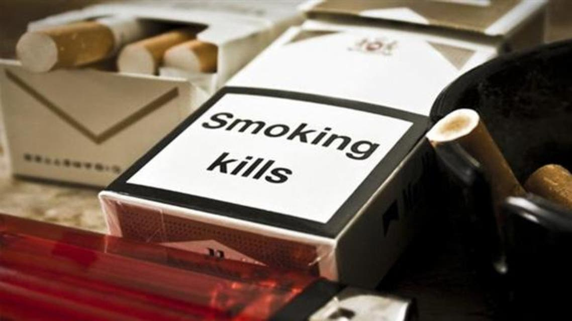 سجائر ضرائب انتقائية